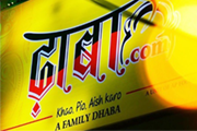Dhaba Takeaway App Icon